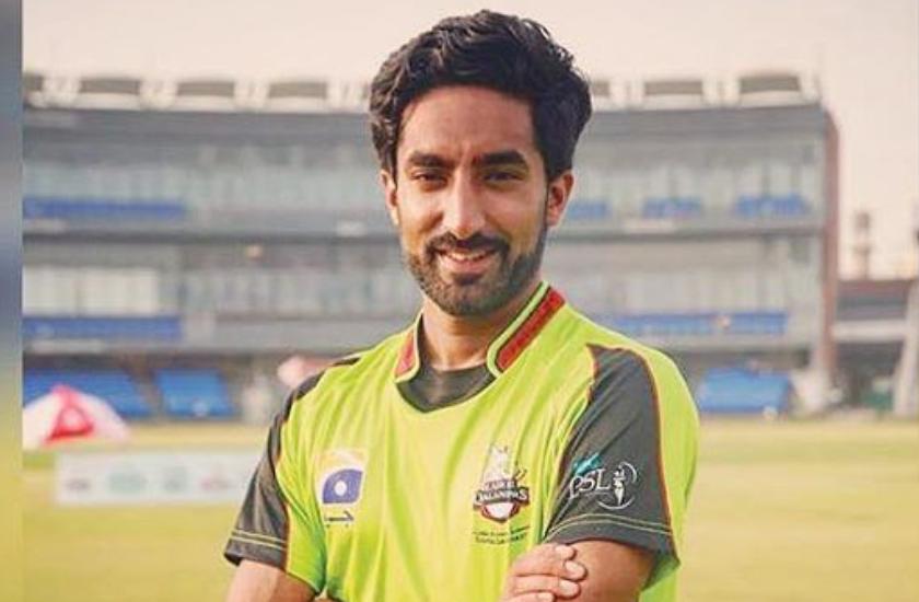 Cricket with Junaid Nadir